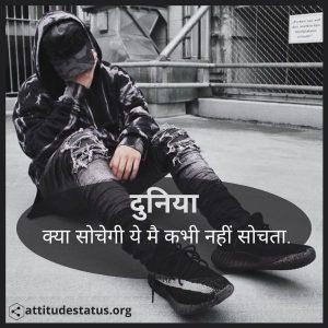 Attitude Hindi Status killer powerful
