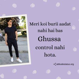 Ghussa status and quotes