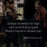 short islamic quotes in urdu for whatsapp