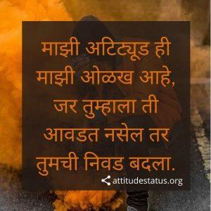 Hindi Marathi Images Quotes Wishes Greetings for Boys