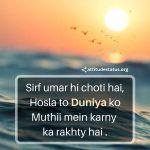 Attitude Status Quotes Shayari For Boys