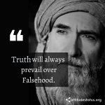 Truth Status from famous Muslims