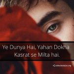 Dhoka status for boys